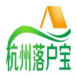 杭州骆狐人力资源有限公司